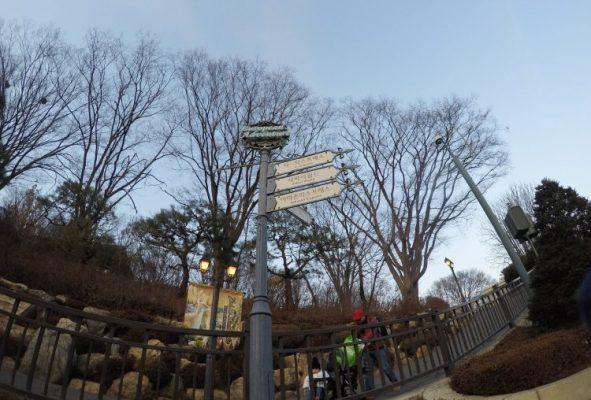 everland resort south korea